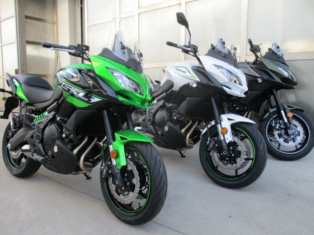 Kawasaki Versys  650 ABS 2017/2018