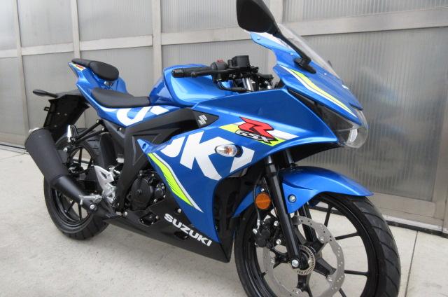 Suzuki GSX-R 125 aziendale km0