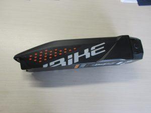 Batteria esterna YAMAHA 400Wh bici elettrica