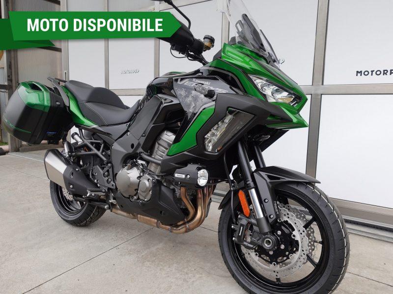 Kawasaki Versys 1000 S Tourer Plus 2021